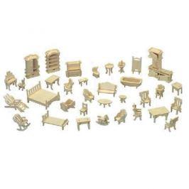 Dřevěné skládačky 3D puzzle nábytek - Nábytek SET P077