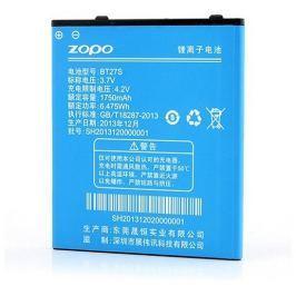 ZOPO BT1615S  Baterie pro Color F2 (EU Blister)