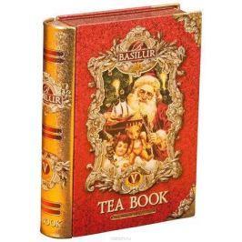 NO NAME Black tea,100 g,BASILUR Miniature Tea Book Vol.V.