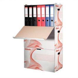 ESSELTE Archivační kontejner na pořadače Standard, bílá, s předním otevíráním, karton,