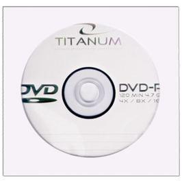 Esperanza Titanum DVD-R [ obalka 1 | 4.7GB | 16x ] - karton 500 ks