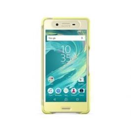 Sony SCR56 Style Cover Touch Xperia X Perfor, Lime