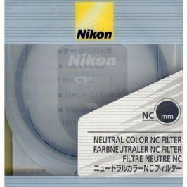 Nikon Filtry  55 mm filtr NC