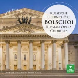 CD Russian Opera Chorus: Lazarev