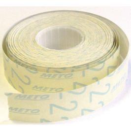 METO Cenové etikety, 19x16 mm, dvouřádkové, , bílé