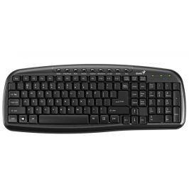 GENIUS KB-M225C černá/ Drátová/ multimediální/ USB/ černá/ CZ+SK layout