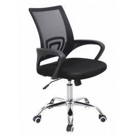 Tempo Kondela Kancelářská židle, síťka černá / černá, DEX