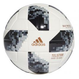 Adidas Míč  World Cup Sala Training