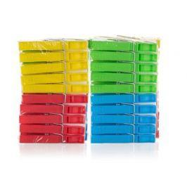 BRILANZ Sada plastových kolíčků na prádlo ECONOMY, 20 ks