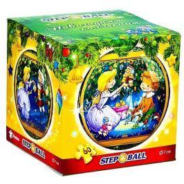 Nový styl company Louskáček - Plastic Puzzle Koule 60 Vánoční kolekce