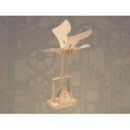 ARToy stavebnice pohyblivého modelu - Vznášení