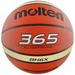 Molten Basketbalový míč  BGH6X