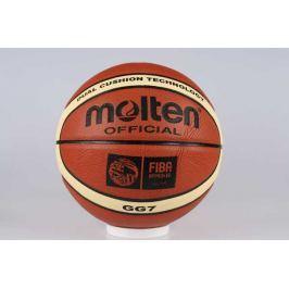 Basketbalový míč Molten BGG7