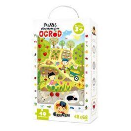 CZUCZU Dětské puzzle  - Zahrada 40 dílků